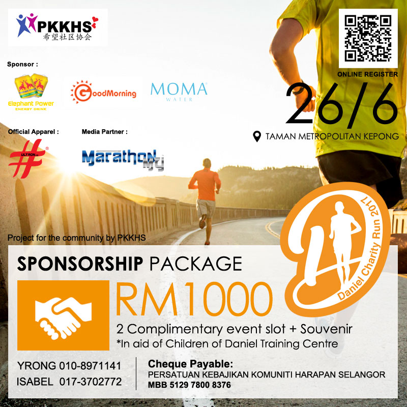 dcr-sponsor